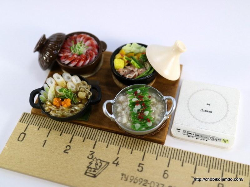 ちょび子★ミニチュア鍋料理★きりたんぽ他