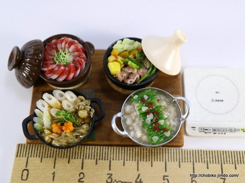 ちょび子★ミニチュア鍋料理★きりたんぽ他_画像2