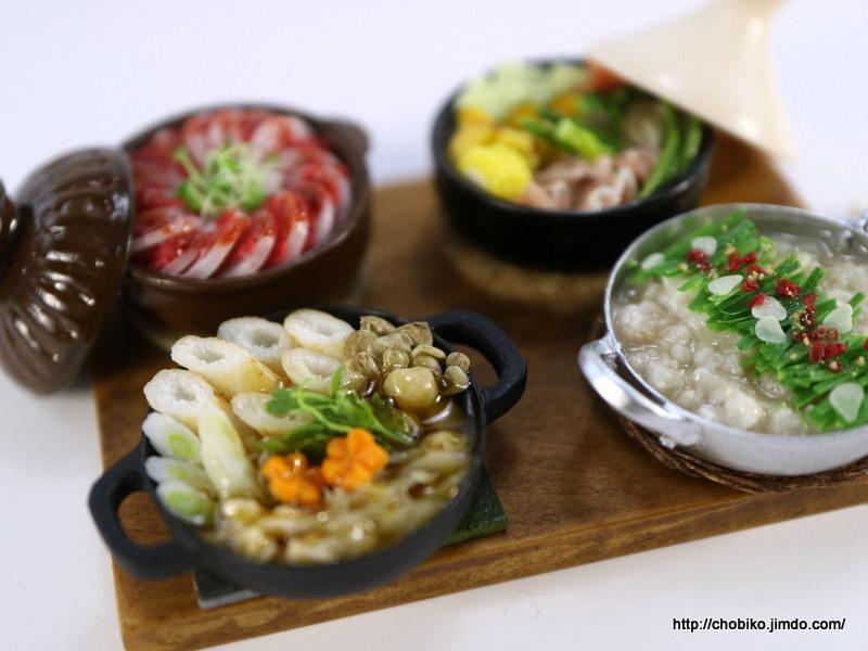 ちょび子★ミニチュア鍋料理★きりたんぽ他_画像9