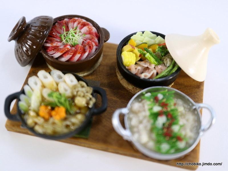 ちょび子★ミニチュア鍋料理★きりたんぽ他_画像3