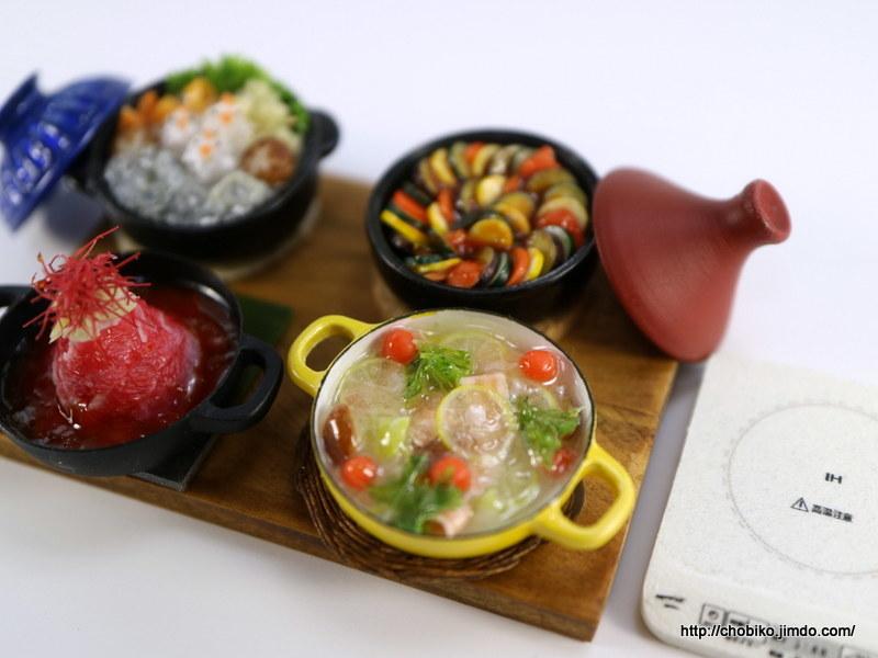 ちょび子★ミニチュア鍋料理★みぞれ鍋他_画像3