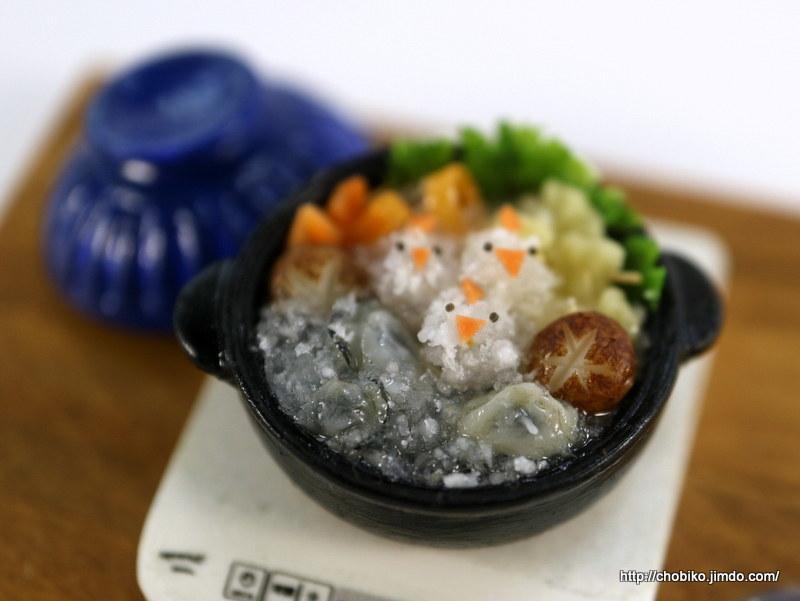 ちょび子★ミニチュア鍋料理★みぞれ鍋他_画像4