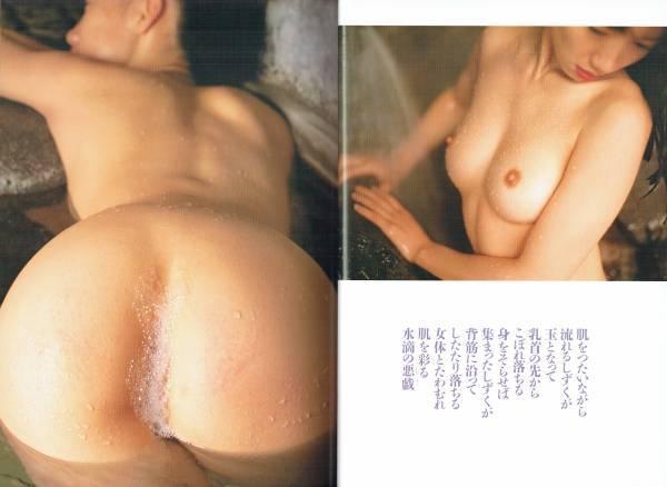 集 ヌード 写真