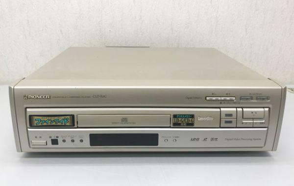 Pioneer パイオニア CLD-R6G LDプレーヤー レーザーディスクプレーヤー ジャンク品_画像1