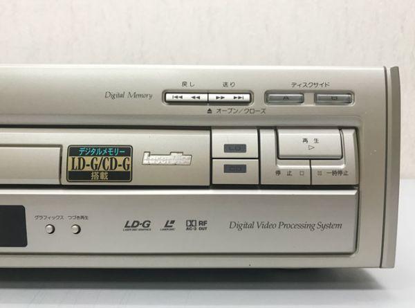 Pioneer パイオニア CLD-R6G LDプレーヤー レーザーディスクプレーヤー ジャンク品_画像3