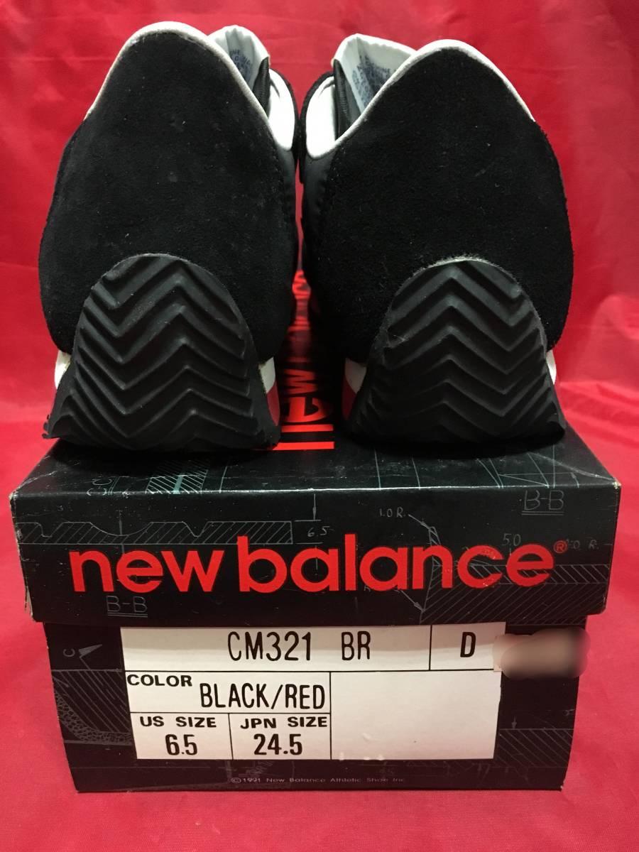 ★☆90s!希少レア!!New Balance CM321 BR 6.5 24.5cm D 黒/赤 ニューバランス NB ブラック/レッド ビンテージ デッドストック⑫☆★ _画像3