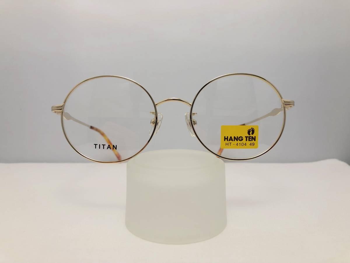 新品 送料無料 丸メガネ ラウンド 日本製 眼鏡 フレーム フルリム 金色 ゴールド チタン トンボメガネ おしゃれ メガネ めがね メタル