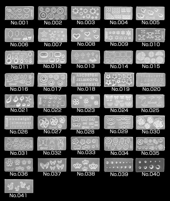 シリコンモールド ハート4 / シリコンモールド レジン デコ レジン DIY ネックレス ピアス ペンダント キット 型 枠_画像6