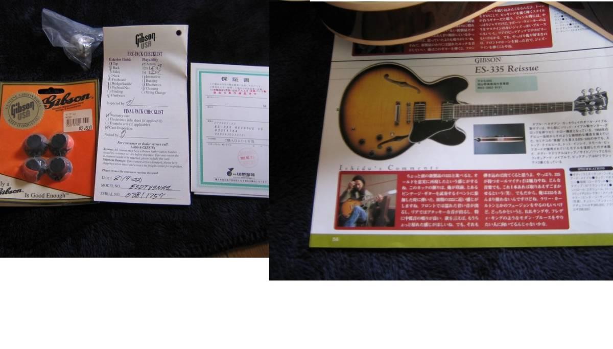 ES-335 REISSUE ラリーカールトン フュージョン BBキング モダンブルース JAZZ 定価315000円_画像4