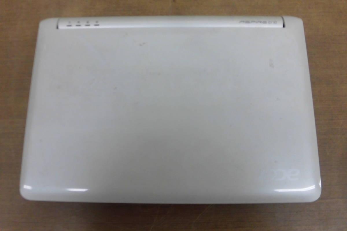 Y-1009 acer ASPIREone ZG5/WindowsXP/8インチ ノートパソコン 棚6-2 エイサー_画像5