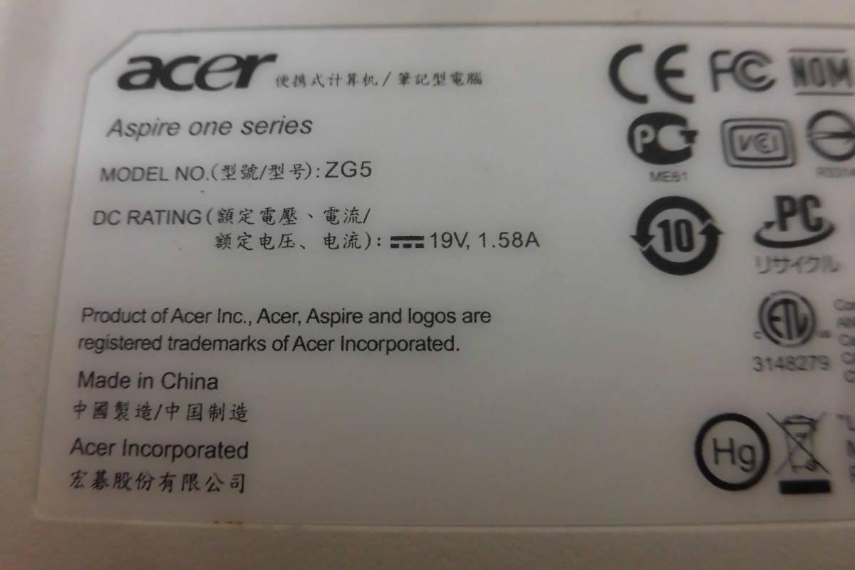 Y-1009 acer ASPIREone ZG5/WindowsXP/8インチ ノートパソコン 棚6-2 エイサー_画像7