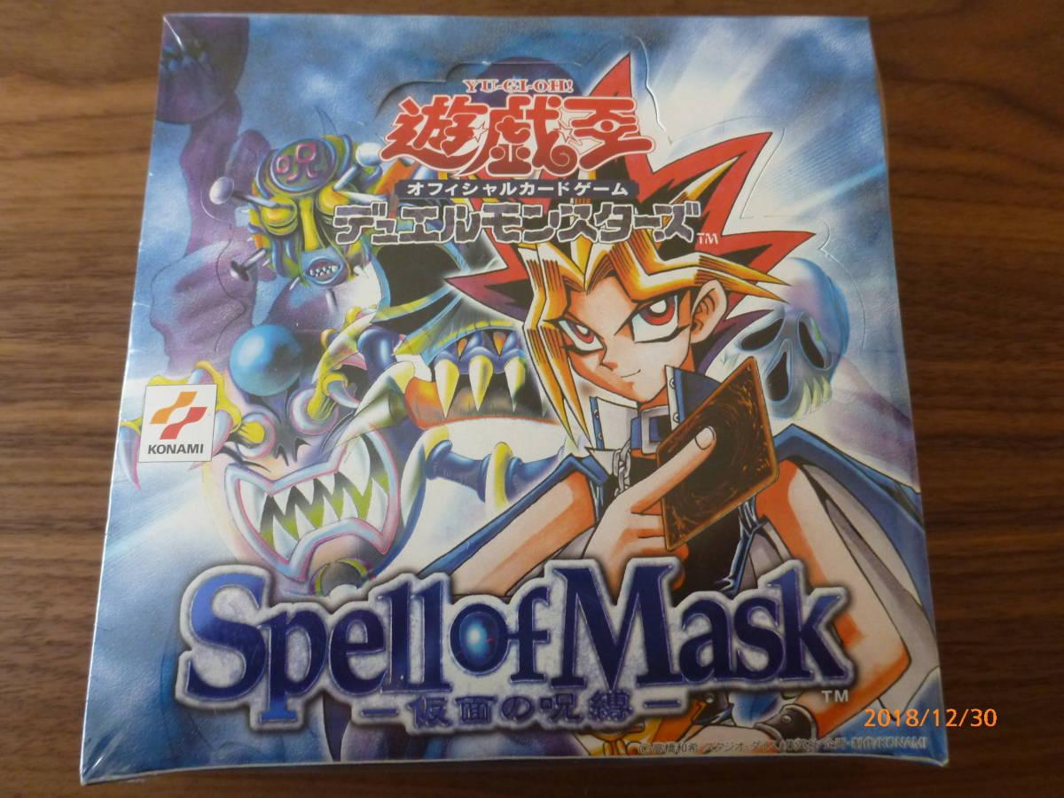コナミ 遊戯王デュエルモンスターズ Spell of Mask ー仮面の呪縛ー 日本語版 未開封 1BOX