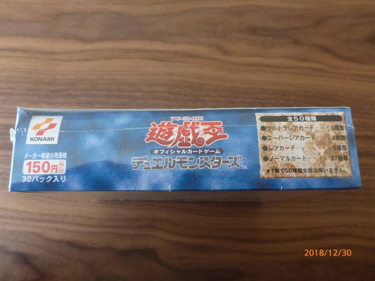 コナミ 遊戯王デュエルモンスターズ Spell of Mask ー仮面の呪縛ー 日本語版 未開封 1BOX_画像3