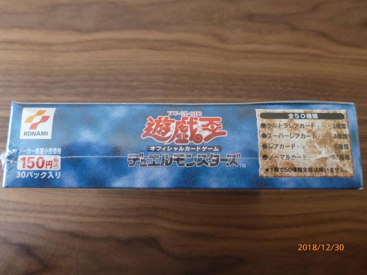 コナミ 遊戯王デュエルモンスターズ Spell of Mask ー仮面の呪縛ー 日本語版 未開封 1BOX_画像5