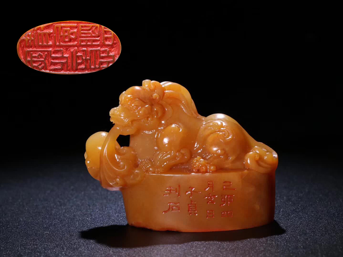 【伝来A】中国古美術 蒐集蔵出し 清時代 田黄石貔貅印鑑 コレクター放出品 高さ4.7c