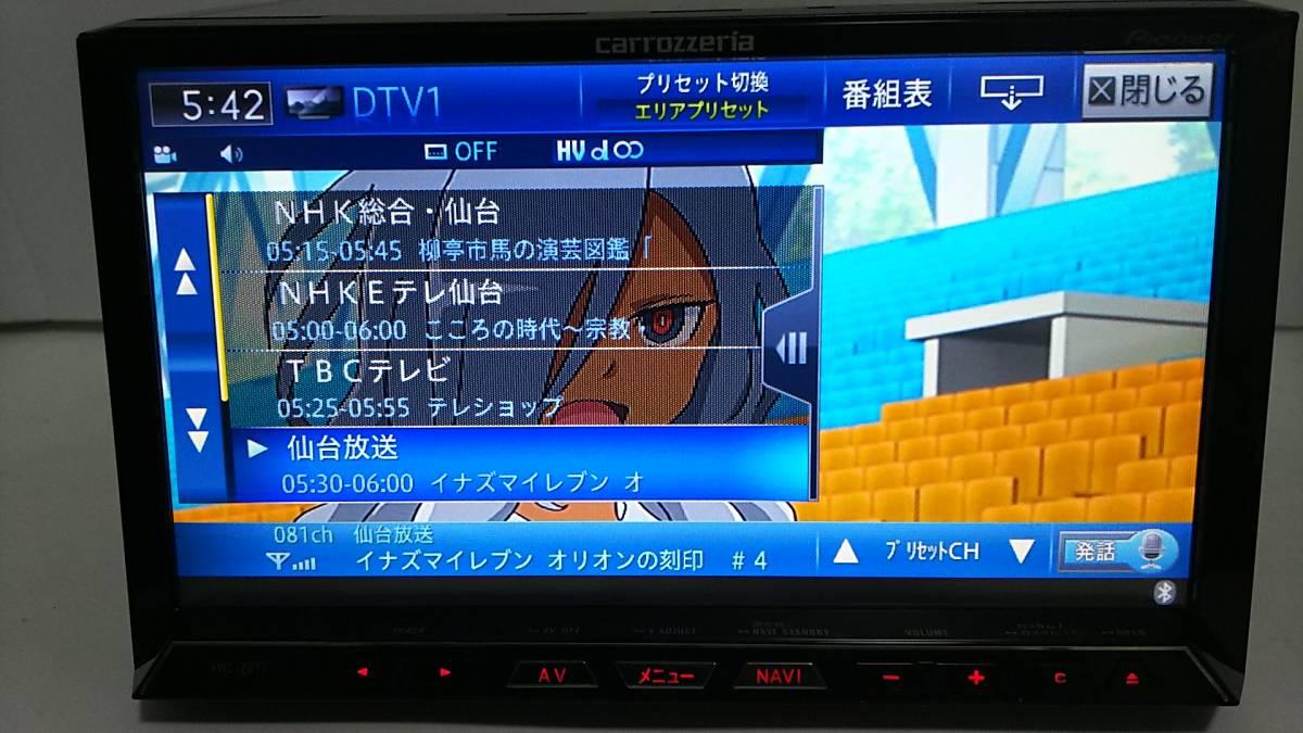 HDDサイバーナビZH07・2013年版・VGA・地デジ一式新品付属☆4×4フルセグ内臓・18倍速録音再生・DVD・USB・オービス入り・動作保証☆_画像4