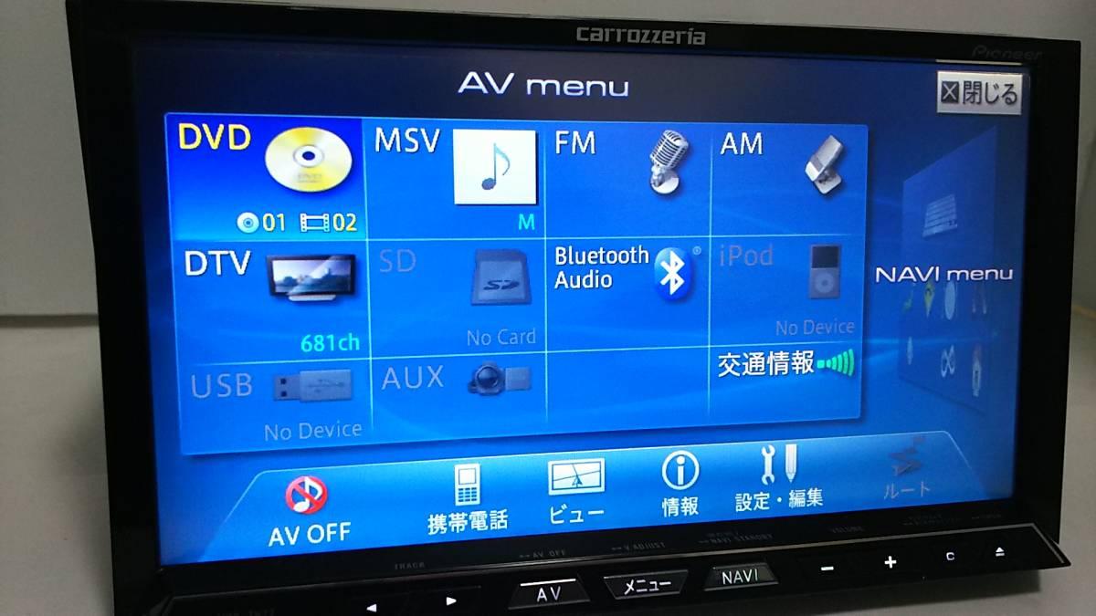 HDDサイバーナビZH07・2013年版・VGA・地デジ一式新品付属☆4×4フルセグ内臓・18倍速録音再生・DVD・USB・オービス入り・動作保証☆_画像6