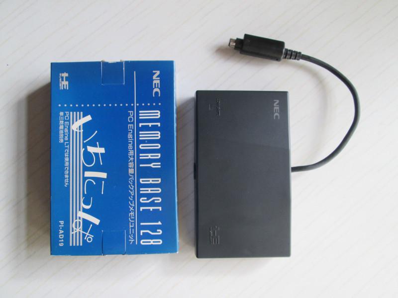 NEC PC engine for memory memory base 128 PI-AD19: Real Yahoo
