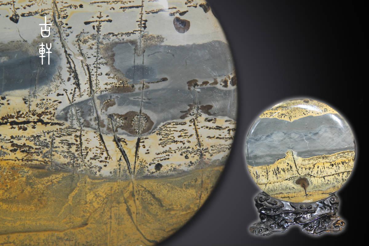 【1812ZJS1142】中国古董品 時代物 海藻化石 擺件 手彫 精美彫 秀作 中国古美術 風水開運