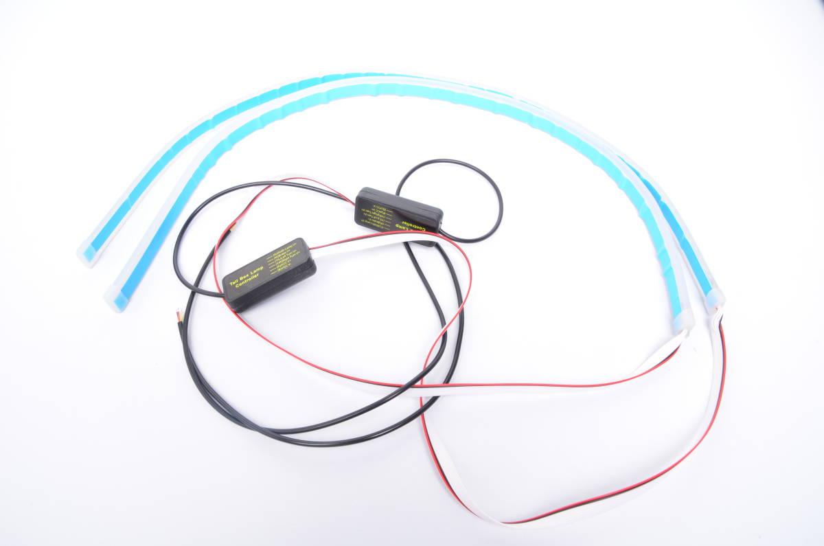 シリコンチューブ 60cm シーケンシャルウインカー 流れるウインカー LEDテープ ライト ホワイト/アンバー 白 黄 2本 ドレスアップ 防水_画像6