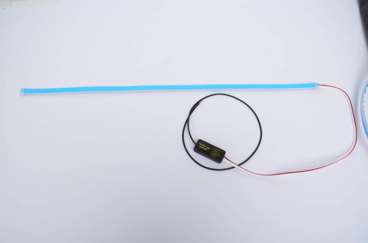 シリコンチューブ 60cm シーケンシャルウインカー 流れるウインカー LEDテープ ライト ホワイト/アンバー 白 黄 2本 ドレスアップ 防水_画像7