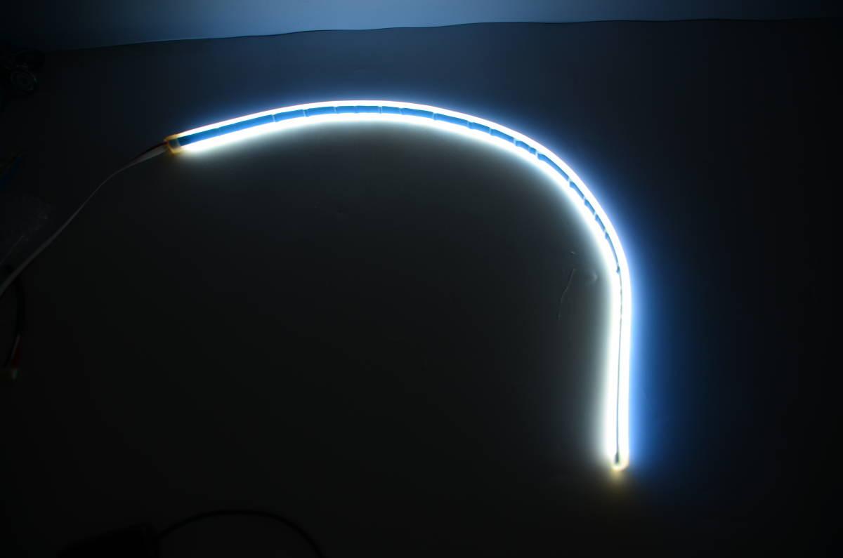 シリコンチューブ 60cm シーケンシャルウインカー 流れるウインカー LEDテープ ライト ホワイト/アンバー 白 黄 2本 ドレスアップ 防水_画像8