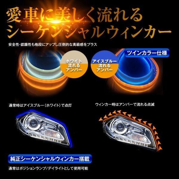シリコンチューブ 60cm シーケンシャルウインカー 流れるウインカー LEDテープ ライト ホワイト/アンバー 白 黄 2本 ドレスアップ 防水_画像1