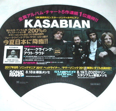 Вентилятор KASABIAN   for crying out loud