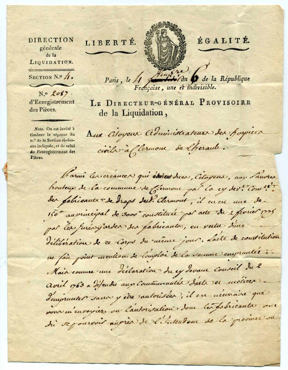 ◇フランス革命期の公文書【革命...