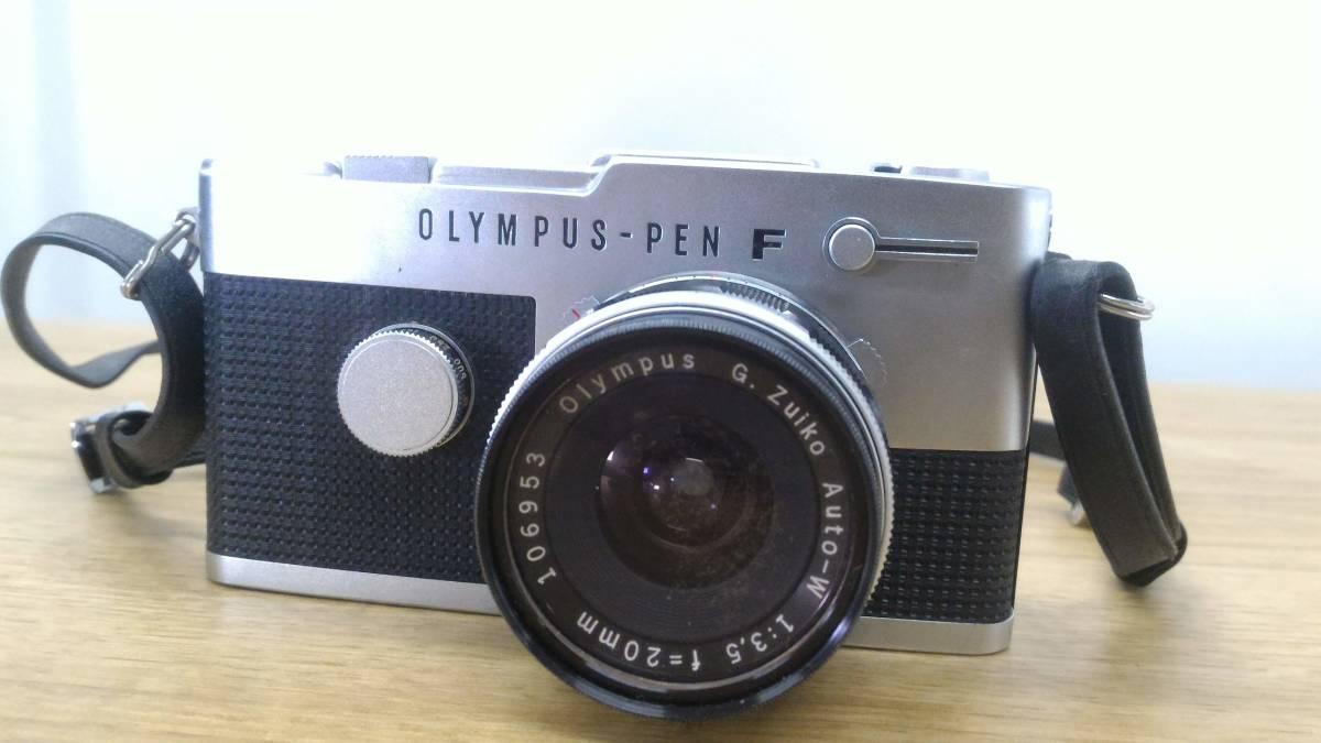 [KmY129]オリンパス フィルムカメラまとめ OLYMPUS OM20/OLYMPUS-PEN F/ZUIKOレンズ50-90㎜付き ジャンク品 80サイズ_画像5