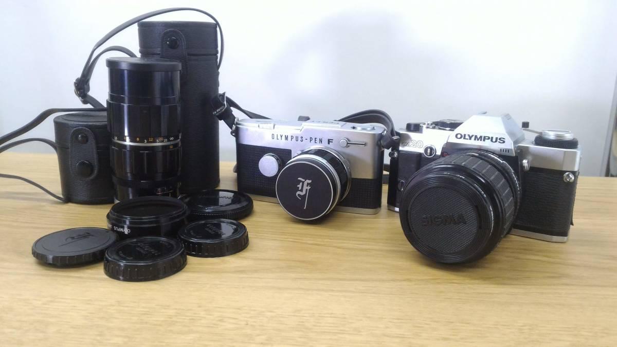 [KmY129]オリンパス フィルムカメラまとめ OLYMPUS OM20/OLYMPUS-PEN F/ZUIKOレンズ50-90㎜付き ジャンク品 80サイズ