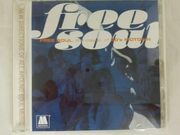 (オムニバス) CD フリー・ソウル クラシック・オブ・60'sモータウン #10-1812_画像1