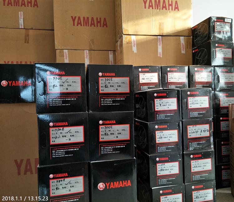 ヤマハ yamaha バイク ジェット ヘルメット L サイズ op19 新品 在庫 格安 価格 処分 即日 21_画像7