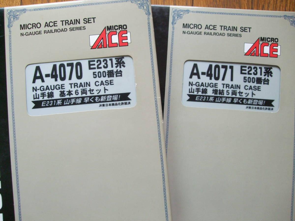 マイクロエース E231系 500番台 山手線色 11両+1両   基本・増結 A-4070 4071+2号車モハ1両  中古
