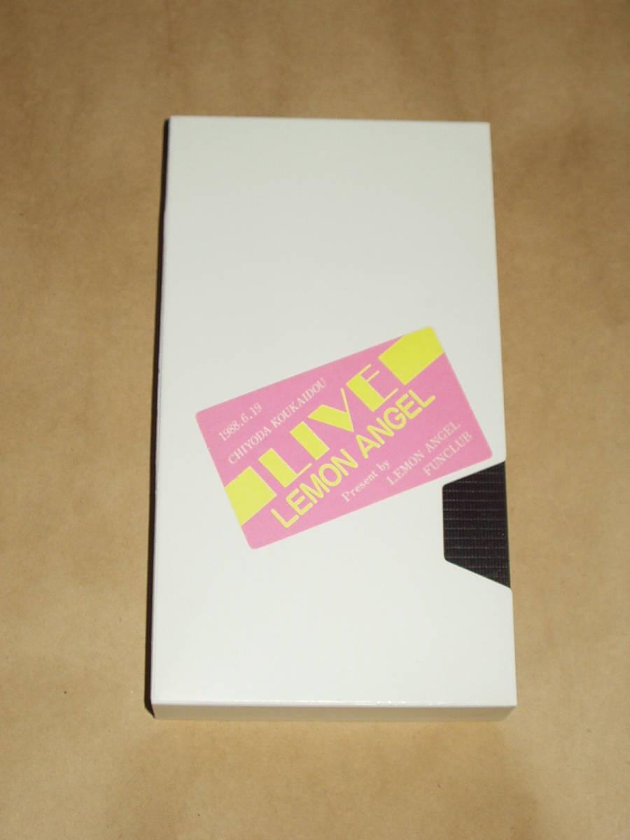 VHSビデオ レモンエンジェル・ファンクラブ非売品 おもいっきり!めいっぱい! Lemon Angel 1988,6,19 ライブ 桜井智 絵本美希 島えりか_画像1