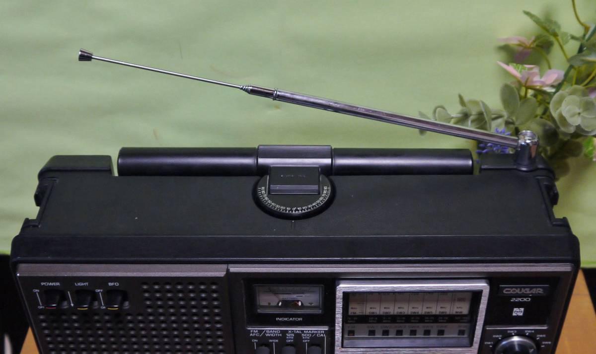 クーガ(RF-2200)オールバンド高感度で特にFMは抜群です。キズや色褪せの無い特Aクラスの良品を選別出品*_画像2
