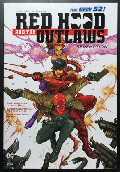 『RED HOOD AND THE OUTLAWS REDEMTION レッドフード&アウトローズ (THE NEW 52!)』 スコット・ロブデル ケネス・ロカフォート_画像1