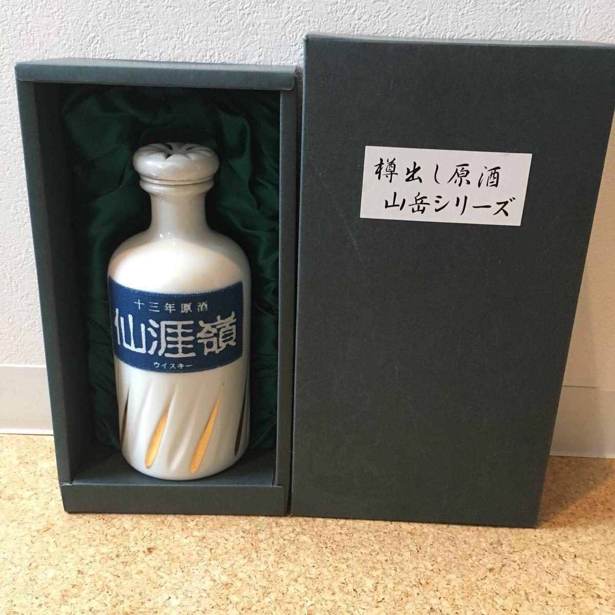 【幻】信州マルス シングルカスク 越百山 樽出し原酒 山岳シリーズ ウイスキー