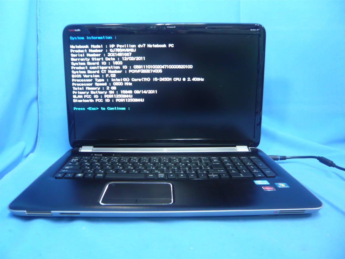 916*HP Pavilion dv7 Core i5 2430M QJ786AV#ABJ with defect