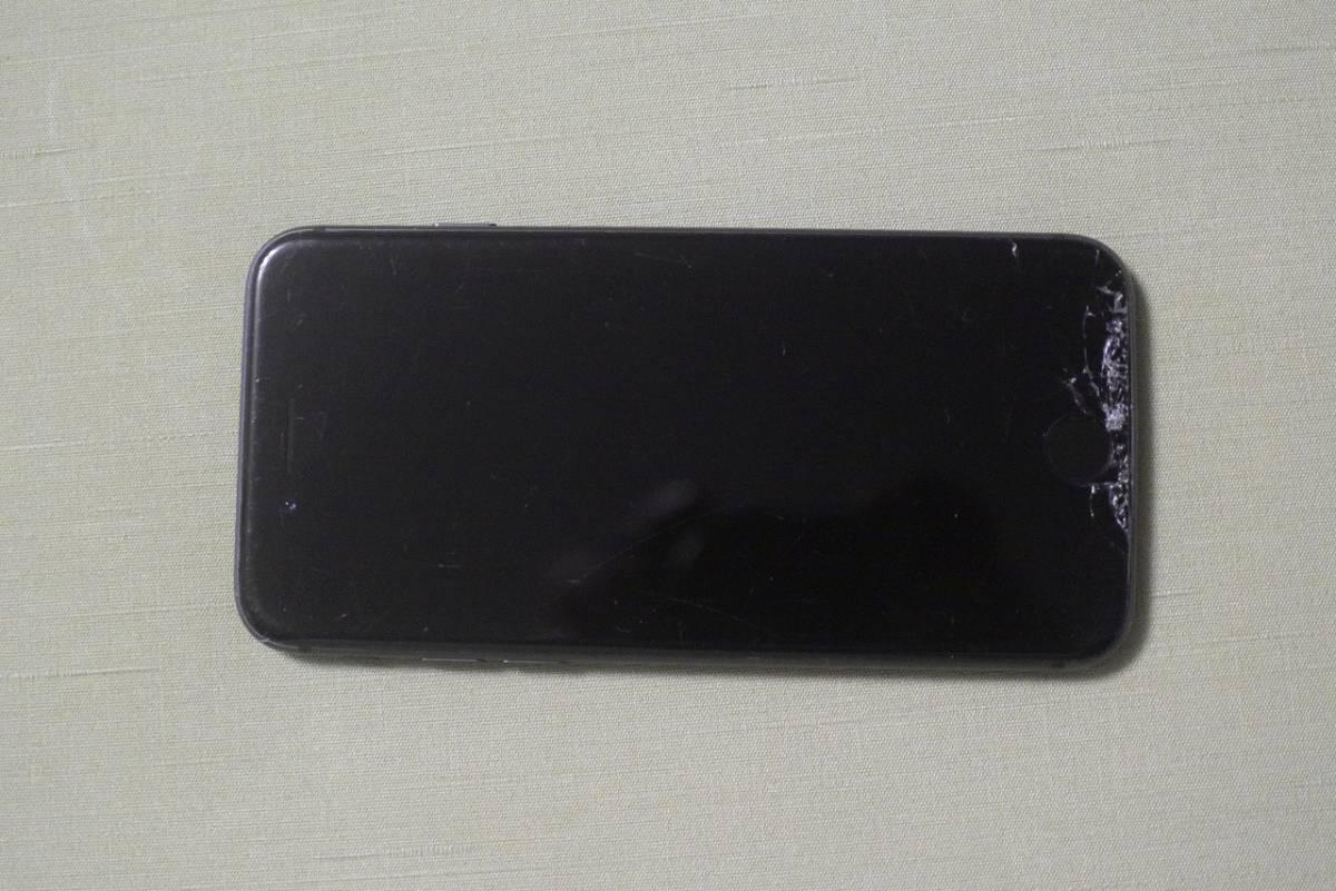 【送料込・ジャンク】au iPhone8 256GB スペースグレイ 破損・水没・電源入りません