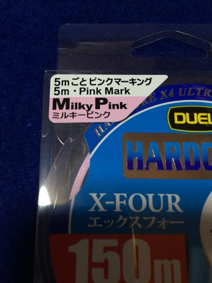 ☆新品8 DUEL ハードコアX4 PEライン 1.2号 20lb 150m 2個セット ショア、オフショア、_画像3