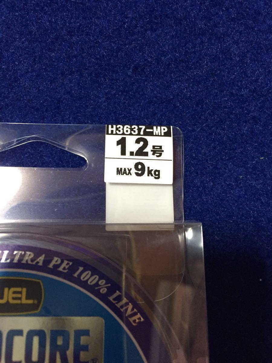 ☆新品7 DUEL ハードコアX4 PEライン 1.2号 20lb 150m ミルキーピンク ショア、オフショア、_画像2
