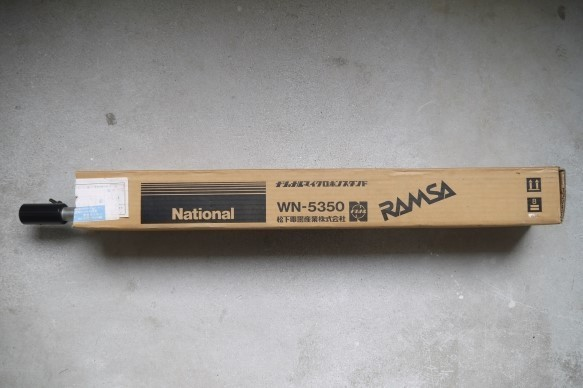 OT2201 マイクロホンスタンド ブームタイプ RAMSAシリーズ WN-5360 ■折りたたみ/ラムサ/ナショナル/音楽機材/スロデパ_画像1