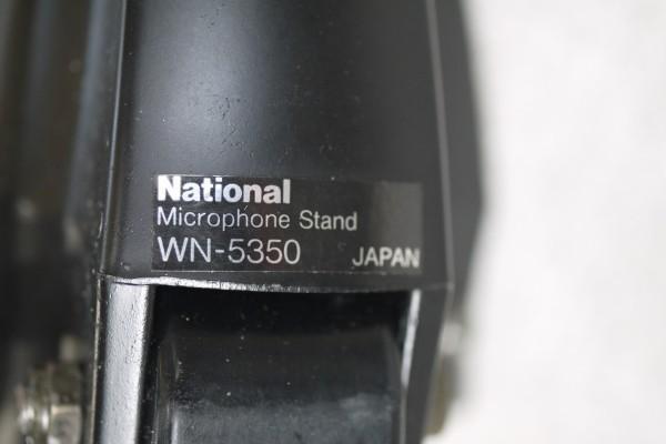 OT2201 マイクロホンスタンド ブームタイプ RAMSAシリーズ WN-5360 ■折りたたみ/ラムサ/ナショナル/音楽機材/スロデパ_画像4