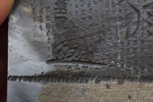 OT2232 鉋 銘有り 刃幅約6.1cm ■カンナ/大工道具/宮大工/かんな/製材/職人/製材/スロデパ_画像10