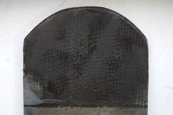 OT2232 鉋 銘有り 刃幅約6.1cm ■カンナ/大工道具/宮大工/かんな/製材/職人/製材/スロデパ_画像2