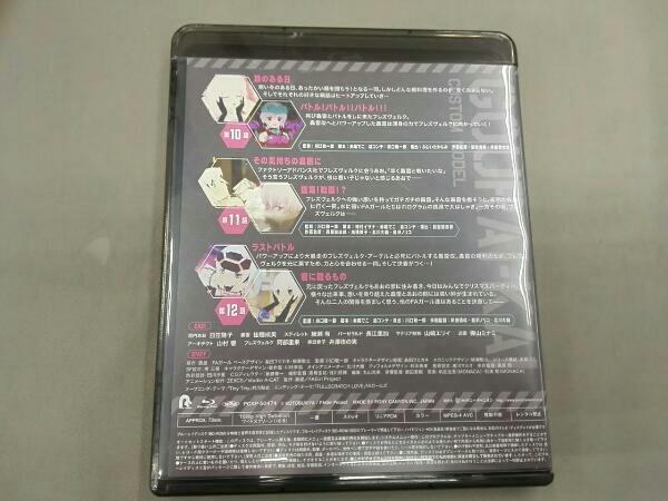 完全数量限定生産「フレームアームズ・ガール」(4)(Blu-ray限定プラモデルキット【アニメ版 轟雷改】付)(Blu-ray Disc)_画像2