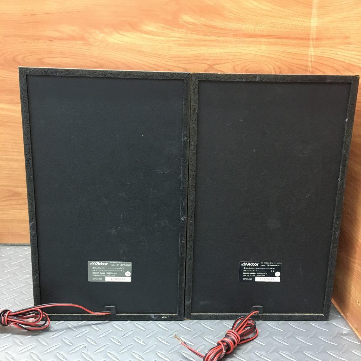AD2746 Victor  динамик  SP-MXWMD500  Victor   проверено на работоспособность