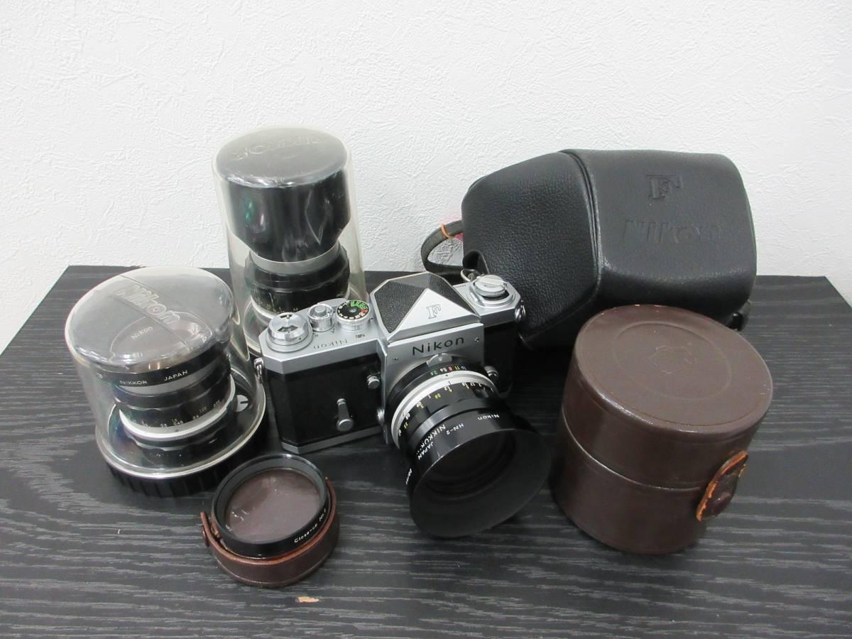 ◆【Y2834】Nikon ニコン F フィルム一眼レフカメラ レンズ3点セット