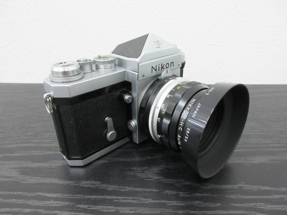 ◆【Y2834】Nikon ニコン F フィルム一眼レフカメラ レンズ3点セット_画像2